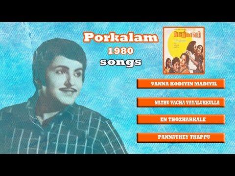 Porkalam - 1980 Tamil Songs