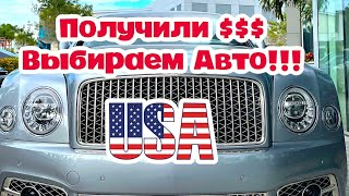 США Цены на автомобили Bentley в Америке
