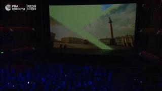 Путин на открытии Культурного форума в Петербурге