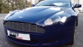 Aston Martin DB9 luxspeed ru
