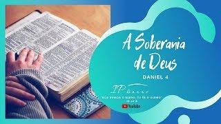 Culto Vespertino | A Soberania de Deus - parte 2  -- Igreja Presbiteriana do Barro