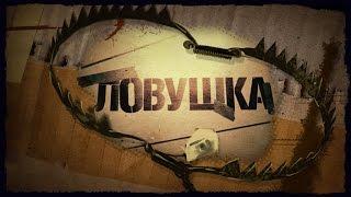 LOVUSHKA Titles