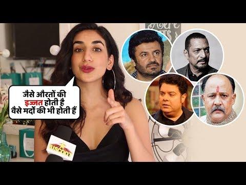 EXCLUSIVE : Punjabi Actress Parul Gulati's STRONG Reaction on #Metoo Movement