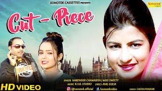 Cut Piece | Miss Sweety, Narender Chawriya | Sonu Kundu & Arju Dhillon | Mohit Malik | Haryanvi 2018
