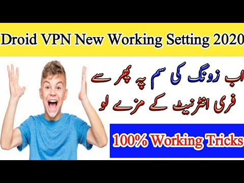Droid VPN New Working Setting    Droid VPN Disconnect Problem Solve 2020