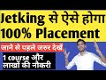 Now Jetking Institute Give You 100% Placement With This Course Guarantee ? Hardware & Networking job