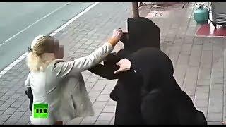 Woman Attacks 2 Veil-wearing Teenage Girls In Turkey (CCTV Footage)