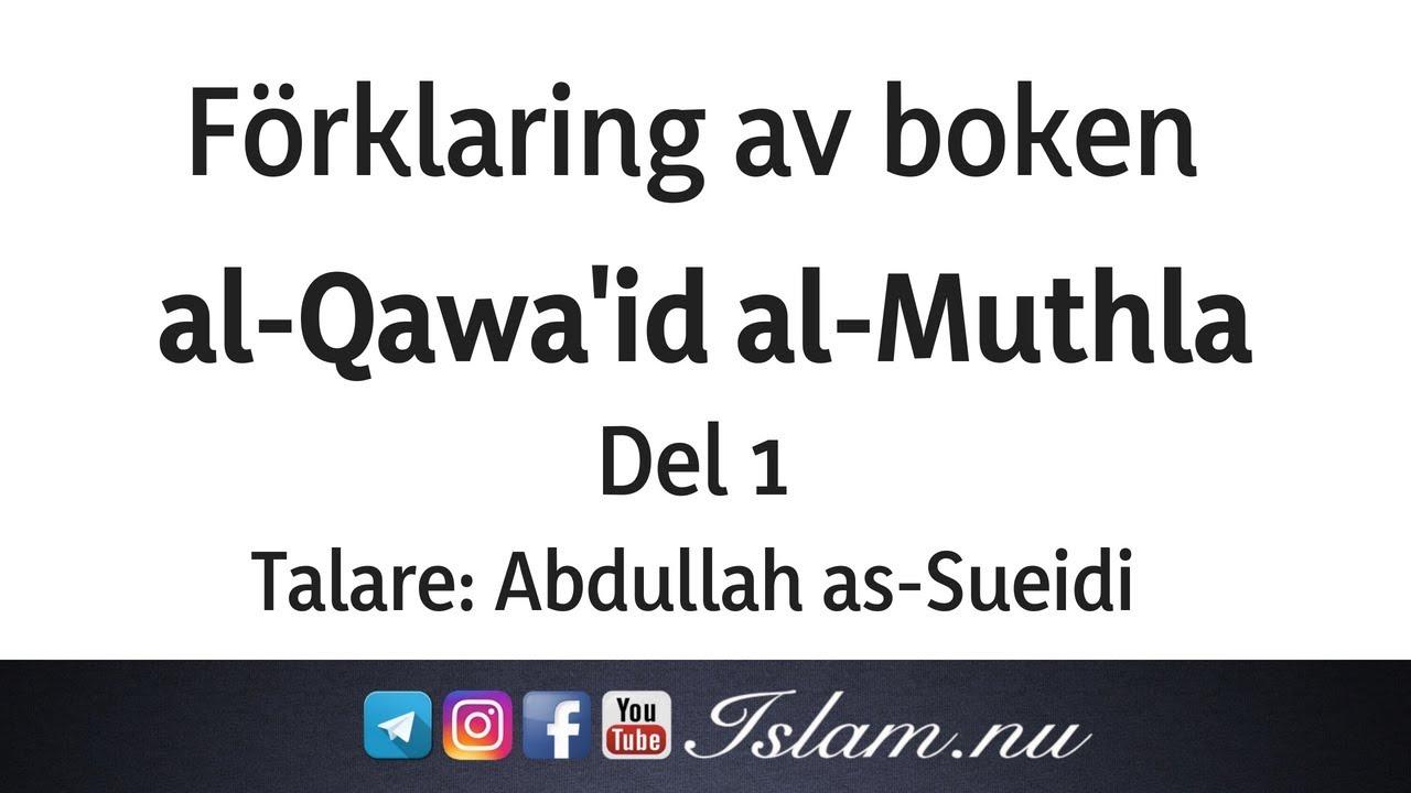 Förklaring av boken al-Qawa'id al-Muthla - del 1 | Abdullah as-Sueidi