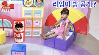 라임이 방공개? 라임튜브 매직큐브 퍼즐 | 아빠와 배틀 장난감 놀이 LimeTube & Toy 라임튜브