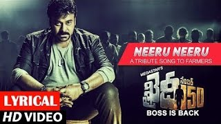 Neeru Neeru Video Song With Lyrics | Khaidi No 150 | Chiranjeevi, Kajal | Rockstar Devi Sri Prasad