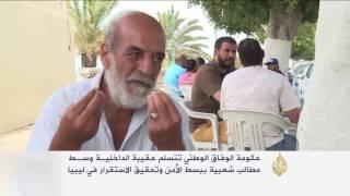 وزير الداخلية بحكومة الوفاق الليبية يباشر مهامه