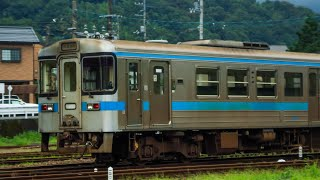 JR四国 吉野川ブルーライン 1500型 キハ185系等 夜撮影