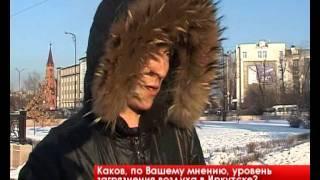Уровень загрязнения воздуха в Иркутске(, 2011-12-08T10:19:36.000Z)