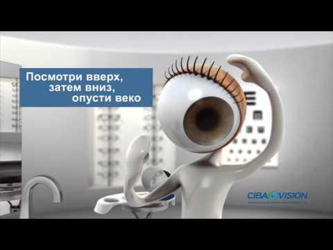 Как надевать и снимать контактные линзы / How To Insert And Remove Contact Lenses