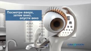 Как надевать и снимать контактные линзы / How to insert and remove contact lenses(Это видео содержит обучающую информацию, как правильно надевать и снимать контактные линзы без вреда для..., 2013-06-12T21:17:14.000Z)