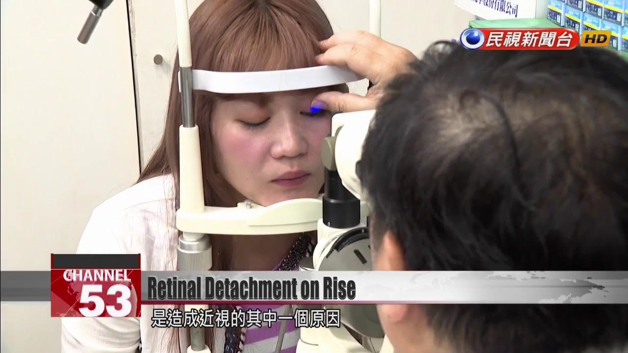 a látásromlás helyreállítása jobb vámpírlátás