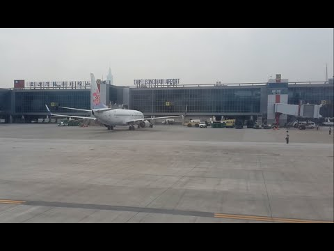FAT MD-82 Taipei to Magong, Taxi & Takeoff (Sep.24.2015)