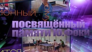 Костомукша. Реклама турнира 2016 03