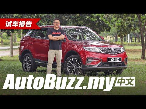 2018 Proton X70 1.8 TGDI Premium 2WD  - AutoBuzz.my