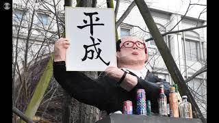 国公立2次試験始まる 京大には今年も「折田先生像」登場