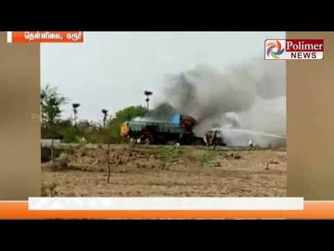Karur : Car clashes with Goods Truck ; 4 died and 2 got injured | Polimer News