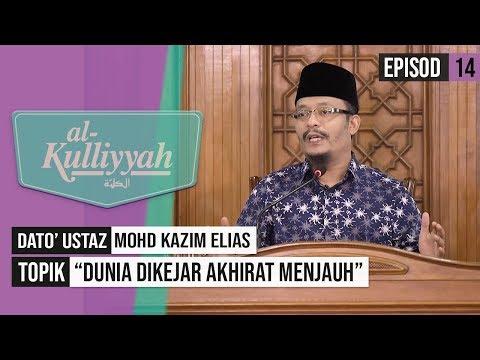 Al-Kuliyyah (2019) Dunia Dikejar Akhirat Menjauh | Episod 14