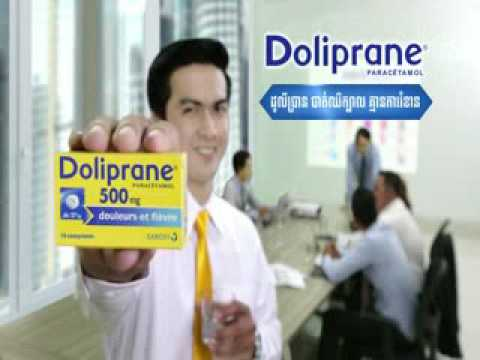 Doliprane Cambodia Office Ver. 15sec