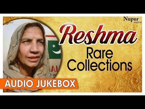 Reshma Rare Songs Collections | Akhiyan Nu Rehn De | Pakistani Sad Songs | Nupur Audio