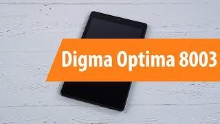 распаковка Digma Optima 8003 / Unboxing Digma Optima 8003