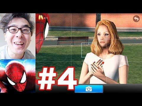 【瀬戸の実況】アメイジング・スパイダーマン2 Part 4 / 美人と写真を撮りたい!