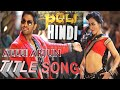 allu arjun puli title song remix{hindi version} top lessi podi