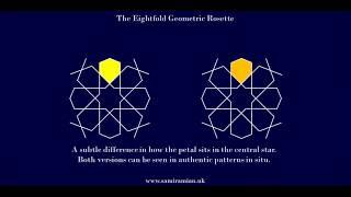 #29 - Eightfold Geometric Rosette - Two Methods - Islamic Geometry - زخارف اسلامية هندسية