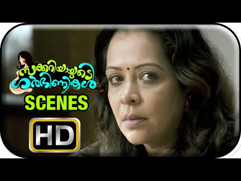 Zachariayude Garbhinikal Movie | Scenes | Sanusha and Asha Sarath argue with each other | Lal