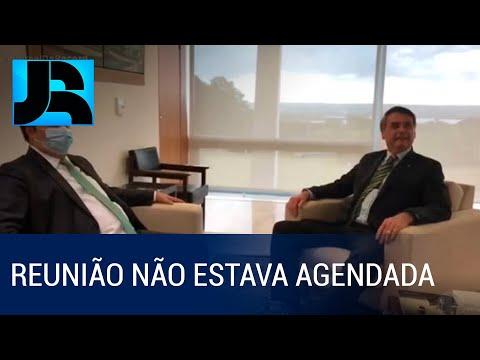 Rodrigo Maia tem reunião com Bolsonaro no Palácio do Planalto