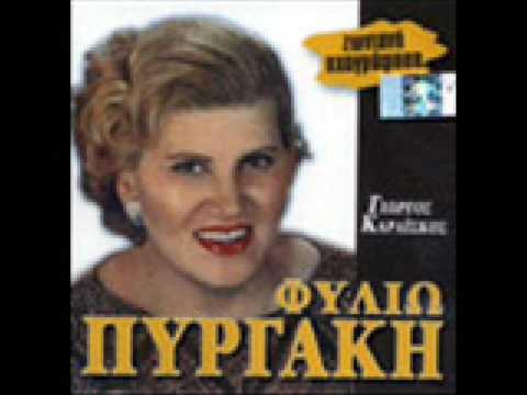PYRGAKH - O KOKORAS
