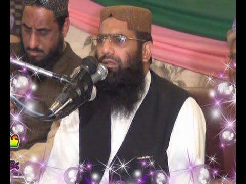 Qari Hanif Rabbani (Shahadat E Hazrat Usman (RA)) New Latest 2016