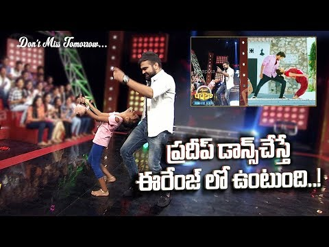 EXPRESS RAJA 390 PROMO | Don't miss this Exclusive Dance Performance by Pradeep...