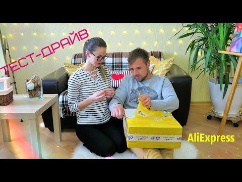КРУТОЙ РОБОТ-ПЫЛЕСОС С ALIEXPRESS ТЕСТ-ДРАЙВ