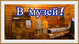 Крестецкий Краеведческий музей\Районный центр народного творчества