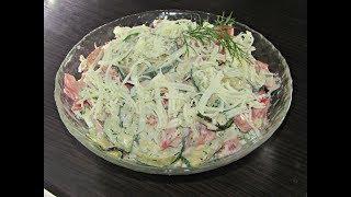 Рецепт находка! Вкуснейший салат с жареными кабачками