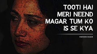 Tooti Hai Meri Neend Magar Tum Ko Is Se Kya