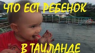 видео Путешествия с детьми