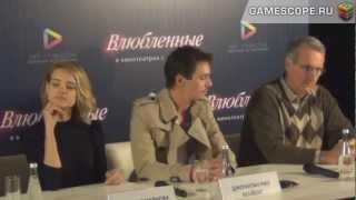 Пресс-конференция Влюбленные (Belle Du Seigneur Press Conference)