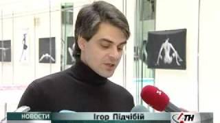 Торт-рекордсмен от Фонда Александра Фельдмана