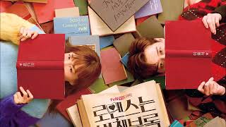 Lagu you're beautiful artis will bug(윌벅) album romance is a bonus book(로맨스는 별책부록) ost