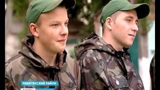 ГТРК Белгород - Школьники надели военную форму