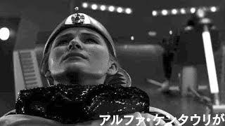 共産主義下のチェコで生まれた奇蹟のSF映画『イカリエ-XB1 デジタル・リマスター版』予告編