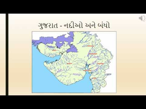 Gujarat River Map Gujarat   Rivers and Dams   For GPSC   YouTube