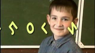 Уроки физики.mpg(Видео презентация педагогической деятельности, уроки физики и не только:), 2010-10-17T10:27:28.000Z)