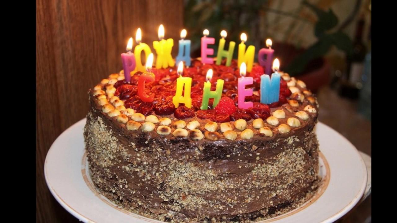 поздравление с дне рождения с фотографиями и рецептами легко отличат